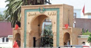 Gouvernement de Saâd-Eddine El Othmani : Des paroles et des axes