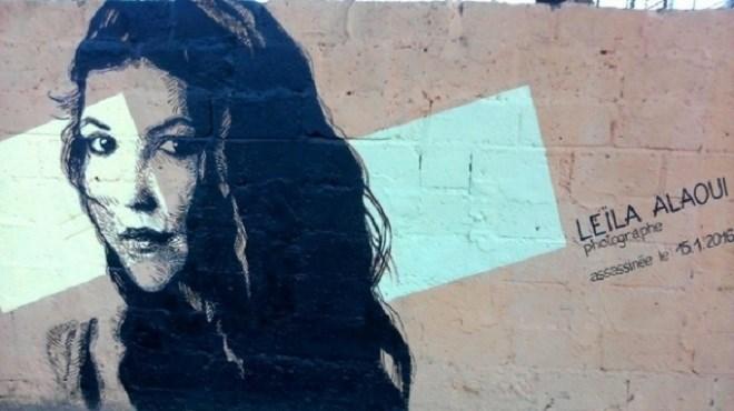 Exposition : 27 photos de Leila Alaoui à Essaouira