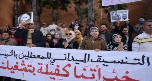 Maroc/Chômage : Les jeunes, bombe à retardement !