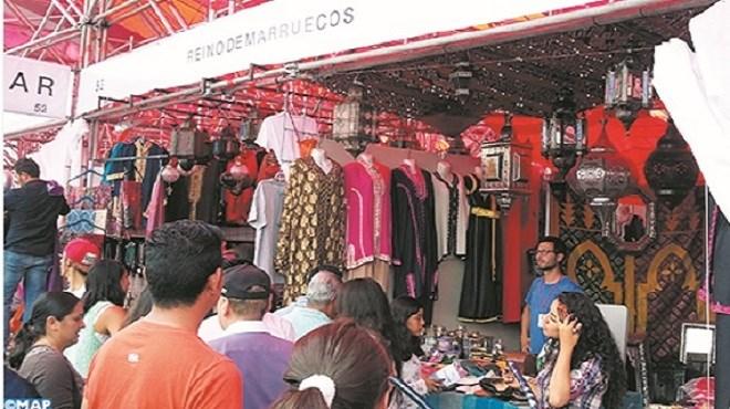 Cultures amies : Le Maroc présent à Mexico City