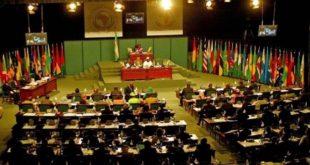 PAP : Le Maroc réintègre le parlement panafricain