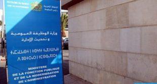 Maroc : Le CDD dans la fonction publique confirmé !