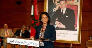 Diplomatie marocaine : 61 ans, essor remarquable sous M6 et l'Afrique au cœur