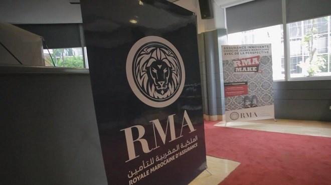 Concours : RMA lance un Hackathon