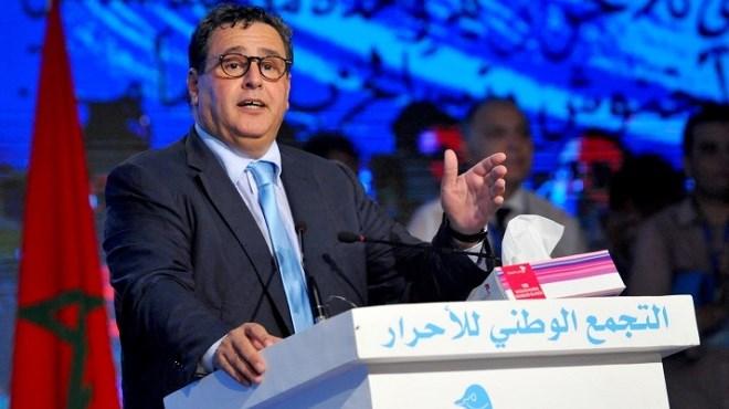 Le RNI tient son Congrès national à El Jadida