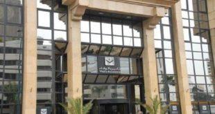 Wafa Assurance : «Top Performers RSE 2017»