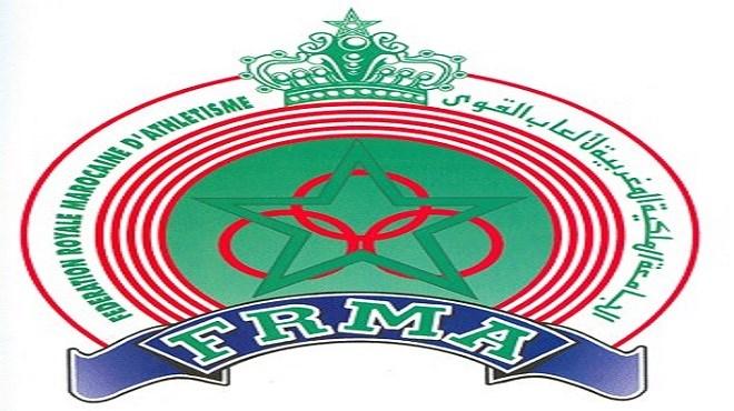 Un Marocain élu membre du bureau de l'Union arabe d'athlétisme