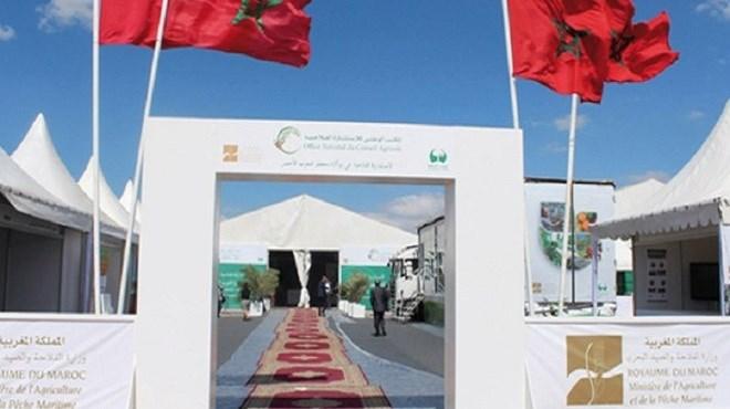 Maroc : Une 12ème étape pour le village itinérant de l'ONCA