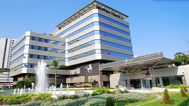 BCP : Le programme de rachat d'actions approuvé