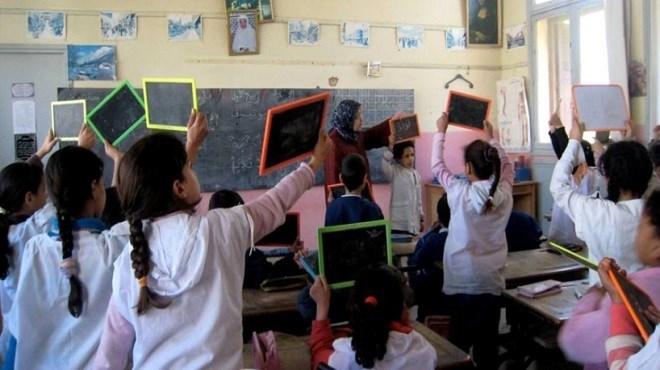 Maroc : Hassad revient à l'unification des vacances scolaires