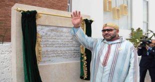 Formation professionnelle multidisciplinaire : Le Roi lance les travaux d'un centre spécialisé