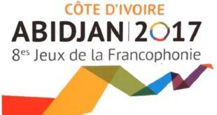 Jeux de la Francophonie : La sélection marocaine en concentration