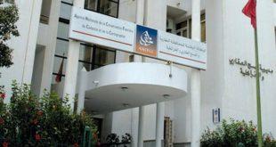 Maroc : L'Agence foncière à l'ère de la digitalisation