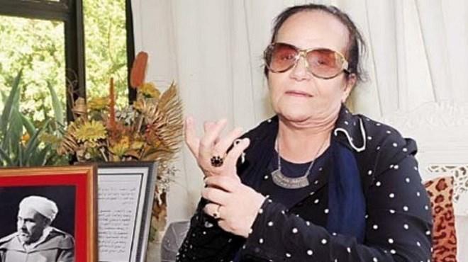 Maroc : Meryem Al Khattabi n'est plus