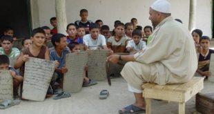 Maroc/M'sid : L'ardoise en bois défie le temps