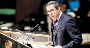ONU : Le Maroc élu Vice-Président de l'Assemblée générale