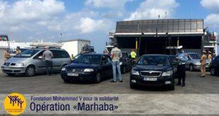 Opération Marhaba 2017 : Le retour des MRE vacanciers commence officiellement