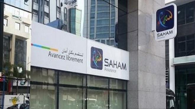 Saham Assurance : Dividende et autres décisions de l'AGO