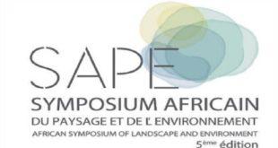SAPE : Une 5ème édition en juillet à Rabat