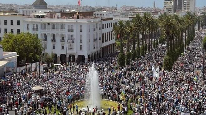 Marche nationale de soutien au Rif : Ceux qui ont marché à Rabat