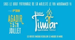 Timitar : Agadir en fête du 5 au 8 juillet 2017