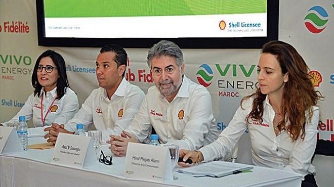 Vivo Energy Maroc : La couverture médicale généralisée