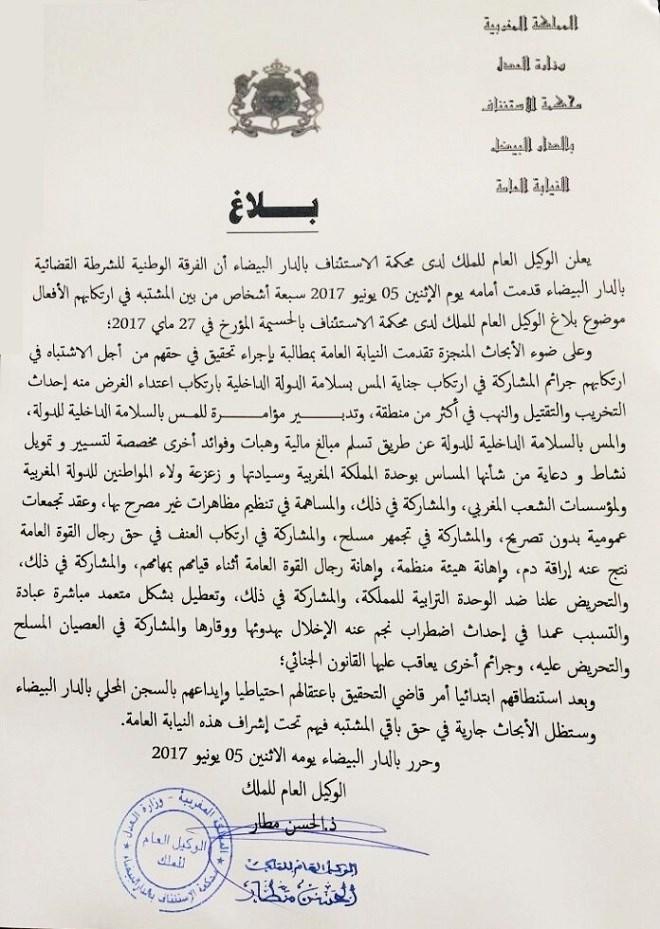 Nasser Zefzafi comparait devant le Procureur