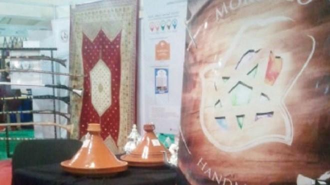«Morocco Handmade» : Des unités de production de l'artisanat labellisées