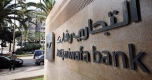 Attijariwafa bank : Pleins gaz sur le statut de l'auto-entrepreneur