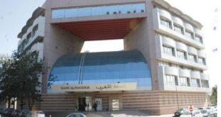 Maroc/Flexibilité du Dirham : Pourquoi pas maintenant…