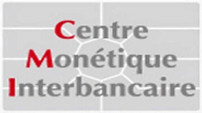 Maroc/Monétique : L'activité sous le signe de la hausse