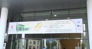 TGR/Maroc : 100 ans au cœur du système financier public