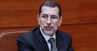 Maroc/Gouvernement : El Othmani promet des lendemains meilleurs