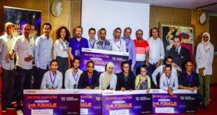 CIH Bank : Soutien à l'entreprenariat et l'innovation