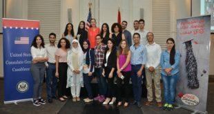 Coca-Cola/MENA : 16 jeunes dans la course aux bourses