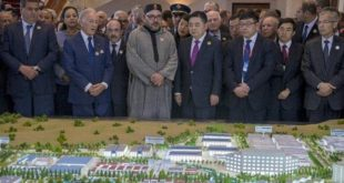 Cité Mohammed VI Tanger Tech : Les assurances de Othman Benjelloun