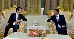 Addis-Abeba : SAR le Prince Moulay Rachid représente SM le Roi au 29ème sommet de l'UA