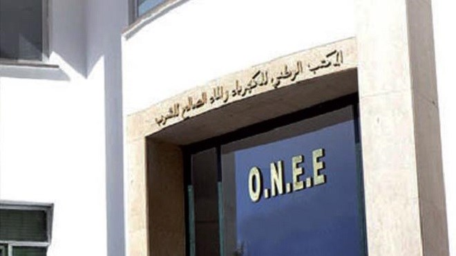 ONEE : Programme de formation de cadres guinéens
