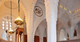 Maroc/prêcheurs : Candidatures ouvertes pour le Prix du Conseil supérieur des Oulémas