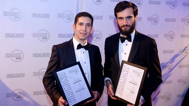 Attijariwafa bank : 3 prix d'excellence à Londres