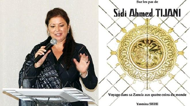 Livre : Sur les pas de Sidi Ahmed Tijani