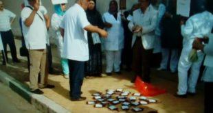 Le Centre régional de transfusion de Meknès a-t-il encore jeté des poches de sang ?