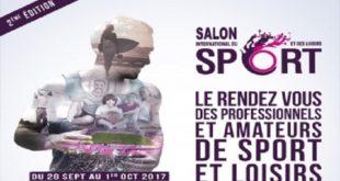 Salon International du Sport et des Loisirs : Casablanca abrite la 2ème édition