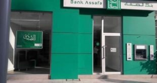Bank Assafa : AWB lance sa banque participative