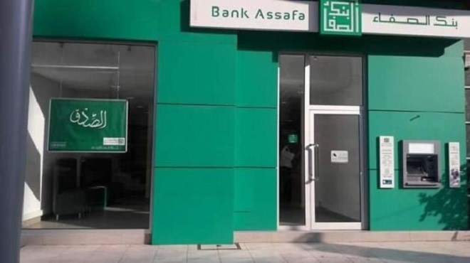 Bank Assafa : AWB lance sa banque participative