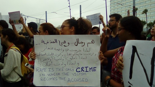Casablanca : Un Sit-in contre les agressions sexuelles