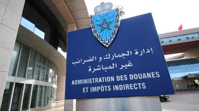 Douane : Réalisation de plusieurs opérations de saisie de chira