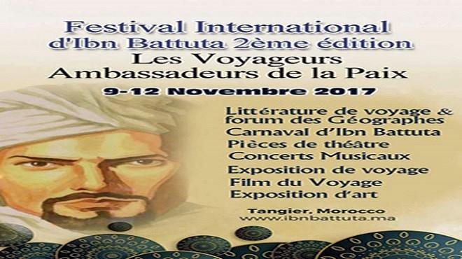 Ibn Battouta : Tanger à l'heure du 2ème Festival