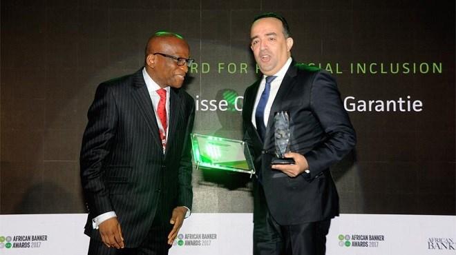 African Banker Awards 2017 : La CCG remporte le Trophée «Inclusion financière»