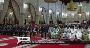 ONHYM : Quel rôle dans le projet de grand gazoduc africain ?